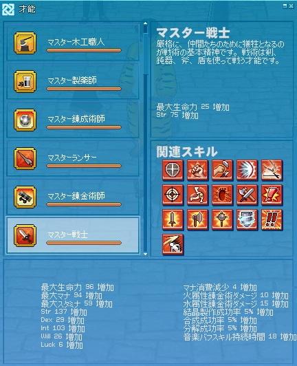 20120728_before01.jpg