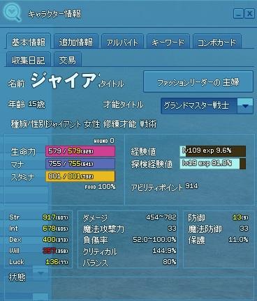 20121007_01.jpg