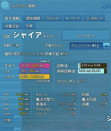 20121007_02.jpg