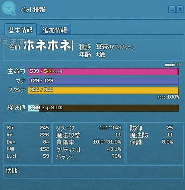 20121014_meitei1.jpg