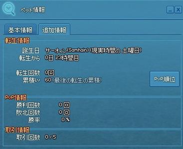 20121014_meitei2.jpg