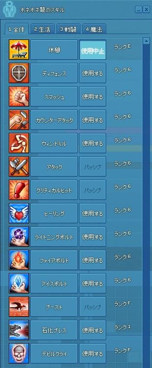 20121014_meitei3.jpg
