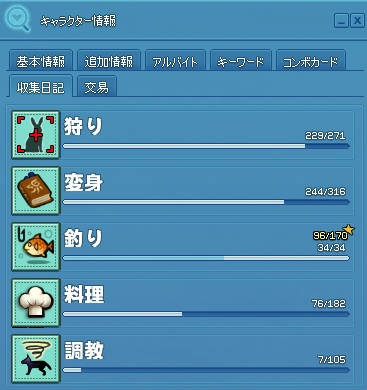 20121112_00_henshin2.jpg