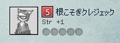 20121112_00_kakutou2.jpg
