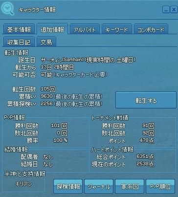 20121117_01.jpg