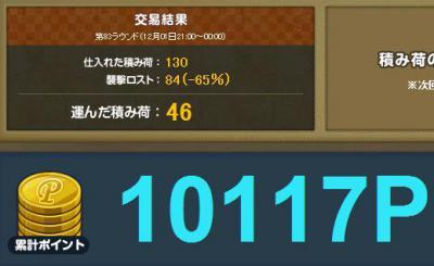20121201.jpg