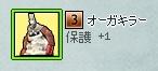 20121209_04.jpg