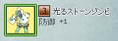 20121209_08.jpg