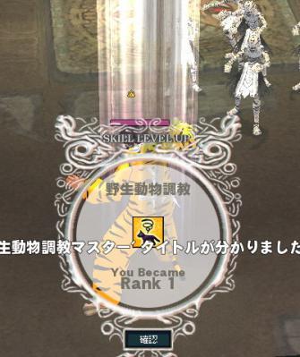 20121209_tyoukyouRank1.jpg