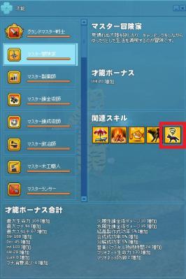 20121210_bouken.jpg