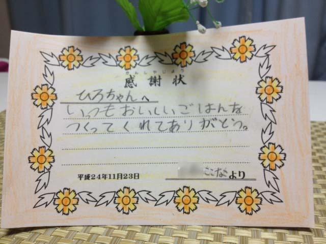 20121206-001.jpg