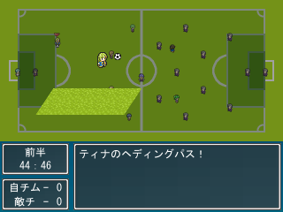 ScreenShot_2012_0625_20_50_03.png