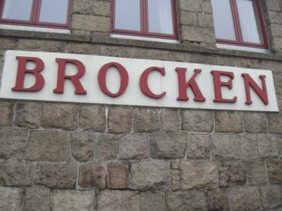 05 2013 (ドイツ) ブロッケン (Brocken)