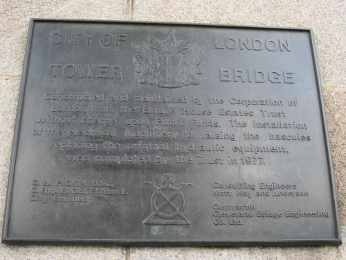 03 2013 ロンドン Tower Bridge