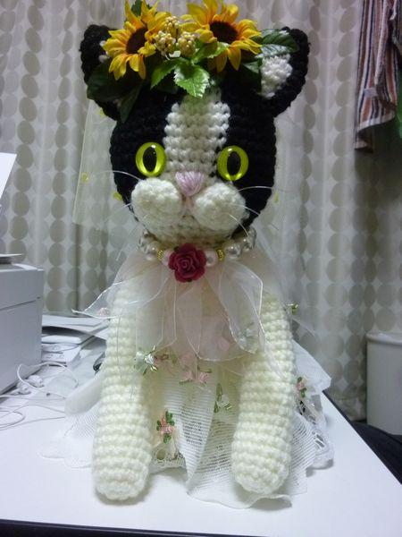 チータンの編みグルミ