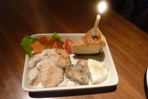 お誕生日ご飯
