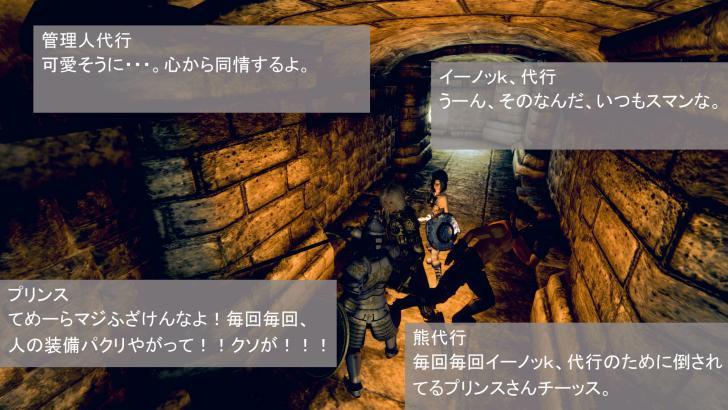 Oblivion 2013-04-07 17-20-09-20