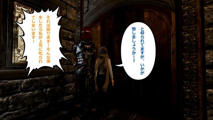 Oblivion 2013-06-16 22-34-54-32