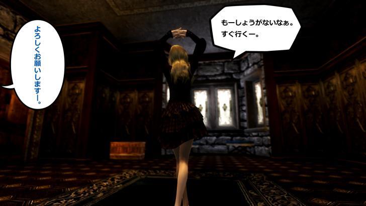 Oblivion 2013-06-16 22-36-21-76
