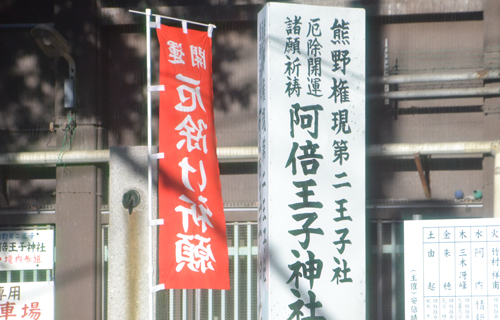 201208_3024.jpg
