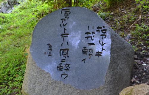 201209_4087.jpg