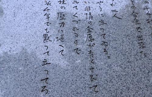 201210_1195.jpg