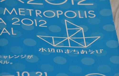 201210_7399.jpg