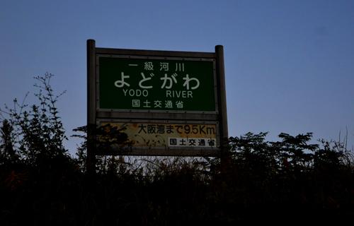 201210_7503.jpg