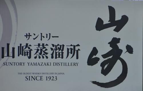 201210_7632.jpg