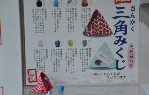 201210_7661.jpg