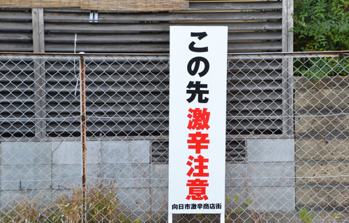 201210_7673.jpg