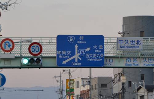 201210_7703.jpg