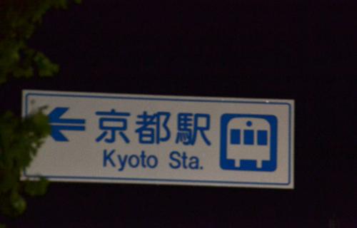 201210_7732.jpg