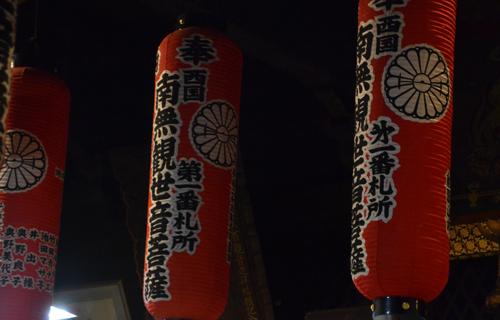 201211_8576.jpg