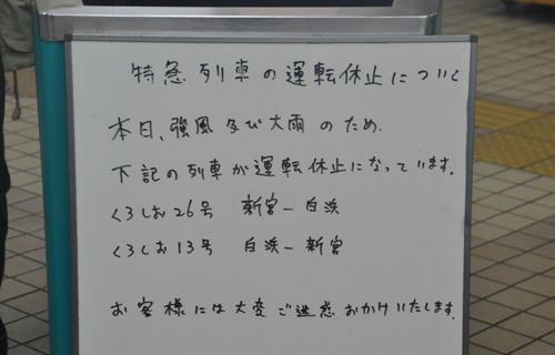201211_8644.jpg