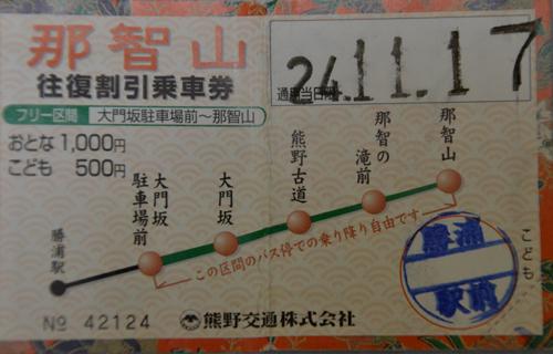 201211_9256.jpg