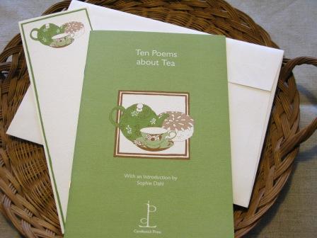 紅茶詩カード