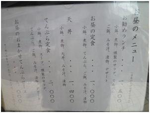 201212012.jpg