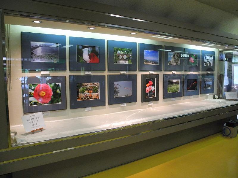 800DSCN3770展示の差し替え2012