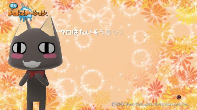 週刊トロ・ステーション - 2010_11_11 04_28_22