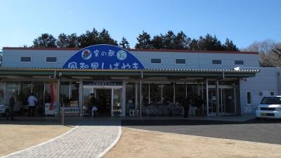 銚子7 (400x225)
