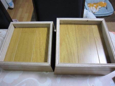 010_20130523230952.jpg