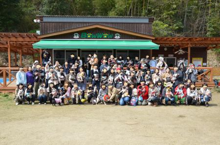 岡山オフ集合写真H20130324
