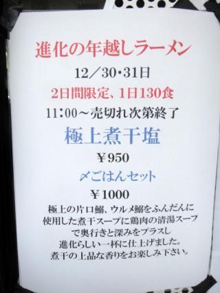 DSC01795_convert_20130109211750.jpg