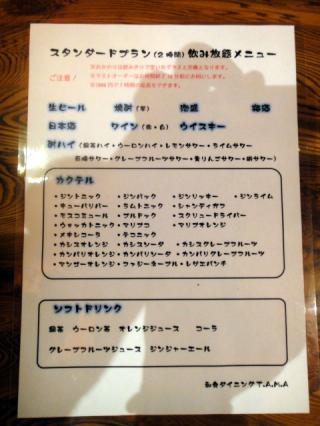 DSC02487_convert_20130309225812.jpg