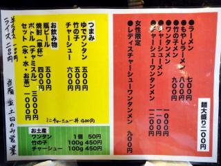 DSC03542_convert_20130603220126.jpg