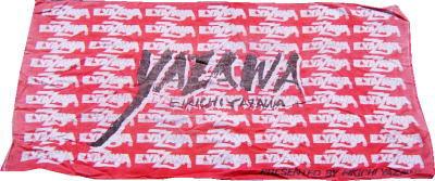 towel1997.jpg
