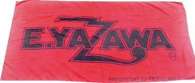 towel1999.jpg