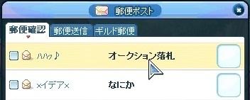 SPSCF0283.jpg