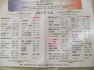 DSCF9633-p1
